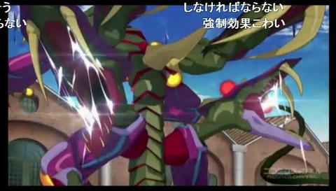 「遊☆戯☆王ARC-V」106話18
