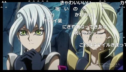 「遊☆戯☆王ARC-V」111話16