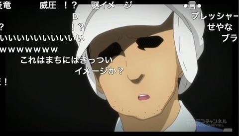 「くまみこ」8話20