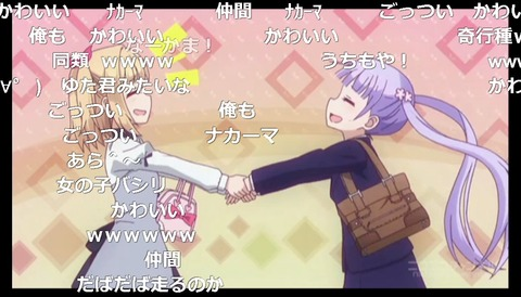 「NEW GAME!」3話3