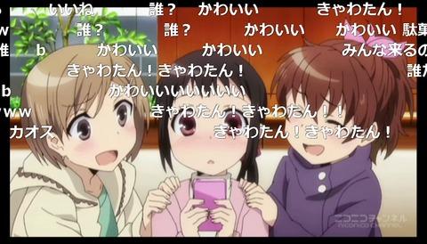 「少年メイド」11話7