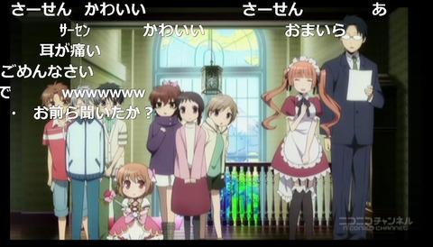 「少年メイド」12話20