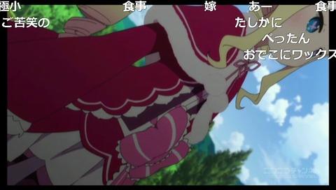 「Reゼロから始める異世界生活」10話5