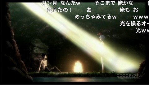「ビッグオーダー」6話8