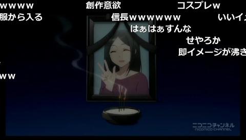 「少年メイド」10話16
