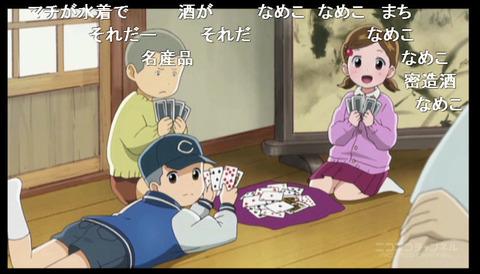 「くまみこ」9話5