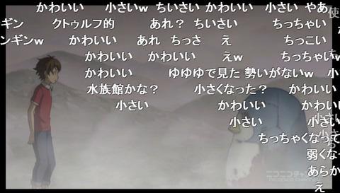 「迷家-マヨイガ-」9話12