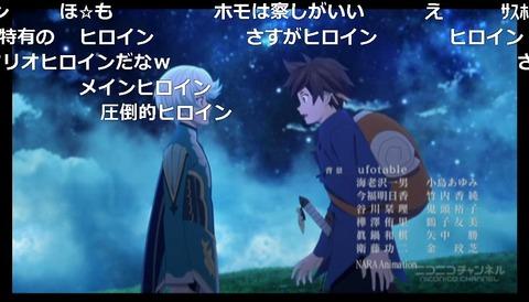 「テイルズ オブ ゼスティリア ザ クロス」3話24