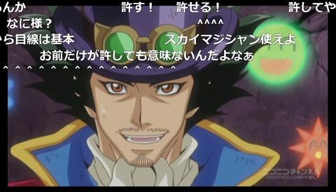 「遊☆戯☆王ARC-V」111話12
