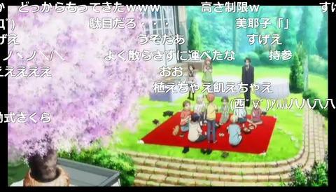「少年メイド」11話12