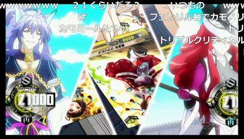 「カードファイト!! ヴァンガードG ストライドゲート編」37話6