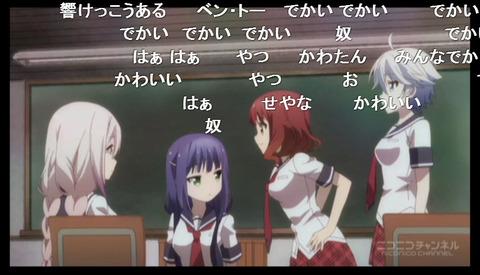 「あんハピ♪」7話16
