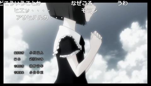 「Rewrite」5話1
