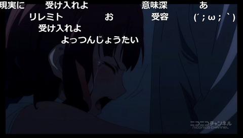 「迷家-マヨイガ-」12話7