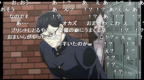 「坂本ですが?」6話10
