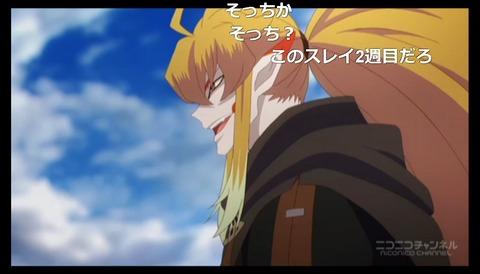 「テイルズ オブ ゼスティリア ザ クロス」4話5