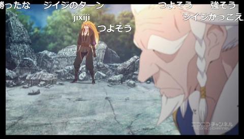 「テイルズ オブ ゼスティリア ザ クロス」3話20