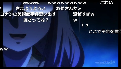 「あんハピ♪」10話13