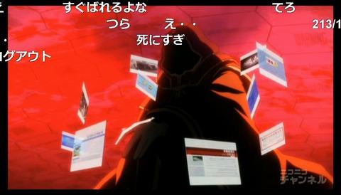 「ソードアート・オンライン」1話12
