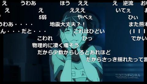 「キズナイーバー」10話18