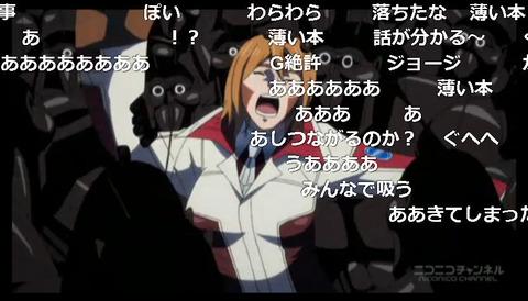 「テラフォーマーズ リベンジ」10話9