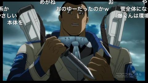 「テラフォーマーズ リベンジ」8話3