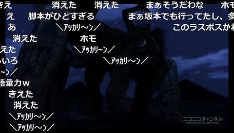 「迷家-マヨイガ-」12話3