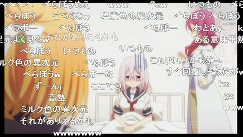 「あんハピ♪」9話24