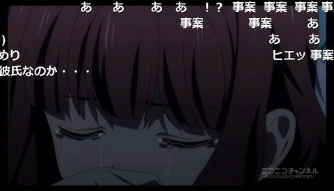 「迷家-マヨイガ-」11話20