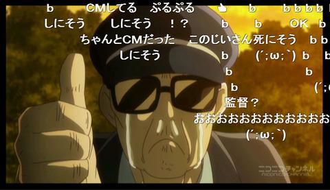 「くまみこ」9話21