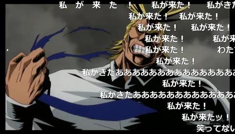 「僕のヒーローアカデミア」12話4