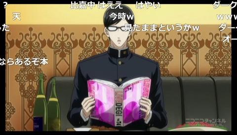 「坂本ですが?」10話6