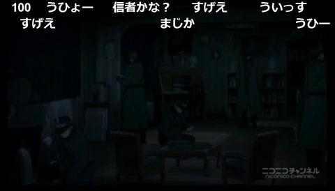 「ジョーカー・ゲーム」11話8