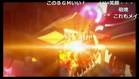 「遊☆戯☆王ARC-V」109話9