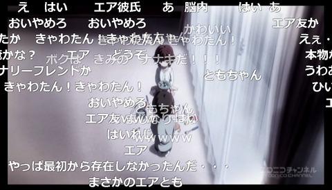 「迷家-マヨイガ-」12話5
