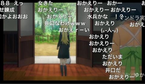 「ふらいんぐうぃっち」8話4