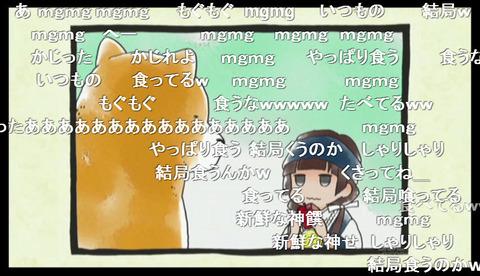 くまみこ」7話16