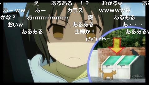 「少年メイド」8話10