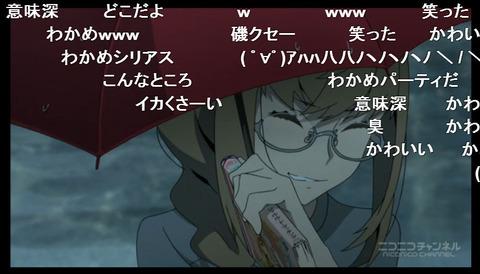 「キズナイーバー」7話14