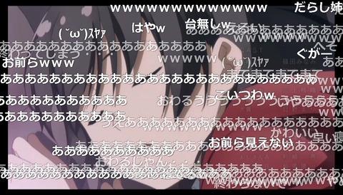 「ふらいんぐうぃっち」11話・12話21