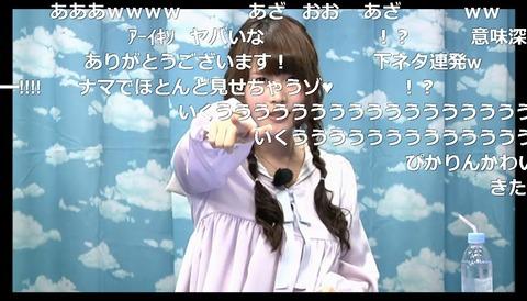 新アニメ「魔装学園H×H」第1話 ナマでほとんど見せちゃうゾ4