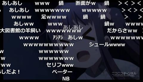 「あんハピ♪」10話15