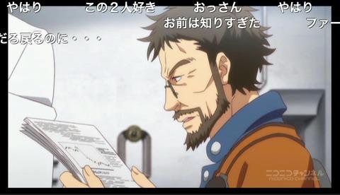 「エンドライド」10話22