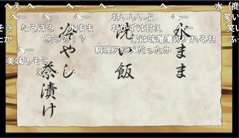 「くまみこ」8話7