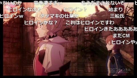 「テイルズ オブ ゼスティリア ザ クロス」1話2