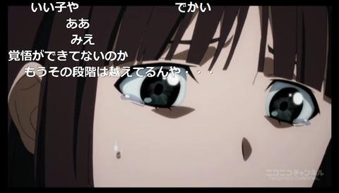 「テラフォーマーズ リベンジ」11話3