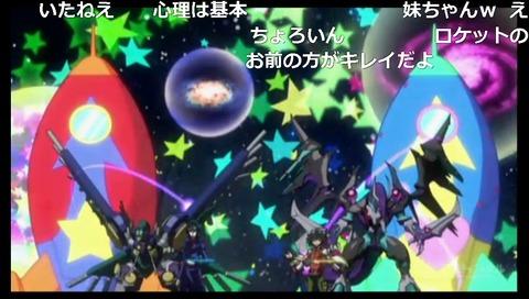 「遊☆戯☆王ARC-V」108話16