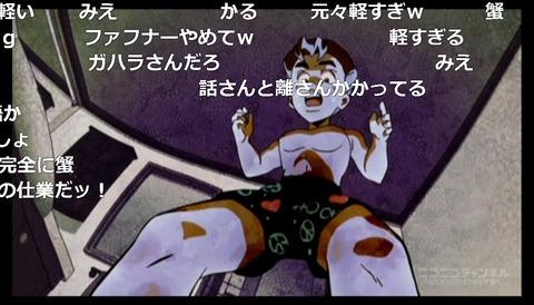 「ジョジョの奇妙な冒険 ダイヤモンドは砕けない」14話25
