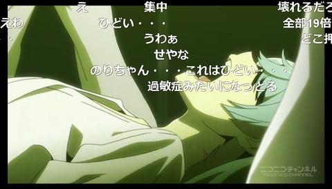 「キズナイーバー」10話20