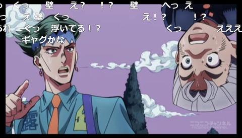 「ジョジョの奇妙な冒険 ダイヤモンドは砕けない」17話9